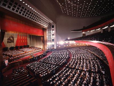 新华社评论员:激发共产党人奋勇前进的根本动力
