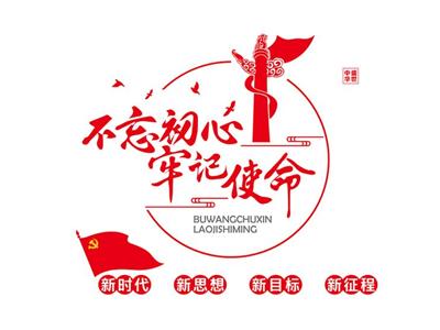福建省委部署开展《习近平新时代中国特色社会主义思想学习纲要》学习宣传工作