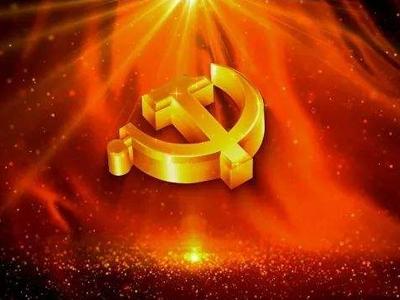 """黑龙江省委常委班子召开""""不忘初心、牢记使命""""主题教育专题讲座"""