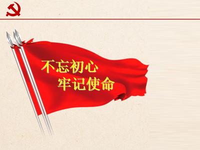"""陕西省第一批""""不忘初心、牢记使命""""主题教育学习交流研讨会召开"""