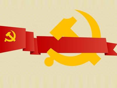 """中央网信办召开""""不忘初心、牢记使命""""主题教育读书班"""