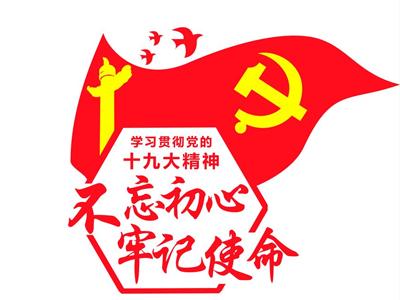 重庆市委组织部常态化开展主题教育理论学习