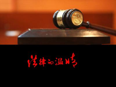 """杨晓渡在部分中央和国家机关""""不忘初心、牢记使命""""主题教育工作座谈会上强调 以更高标准更严要求走..."""