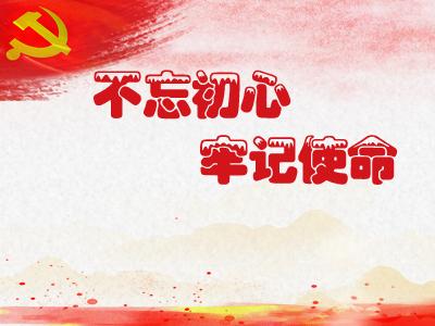 省领导赴福州调研基层党建工作