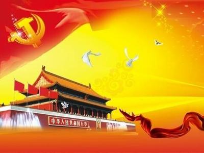 上海推动主题教育往深里走往心里走往实里走——党的诞生地 更要不忘初心