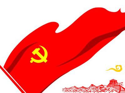 新疆结合贯彻党中央治疆方略开展主题教育