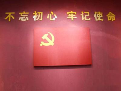 唐登杰到省革命历史纪念馆参加主题党日活动