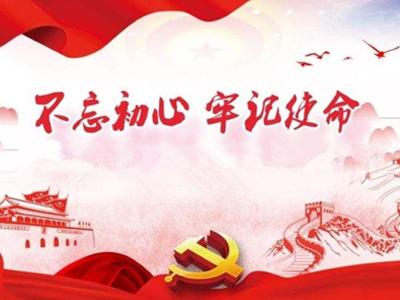 """南安市委党校开展""""五个一""""活动庆祝党的生日"""