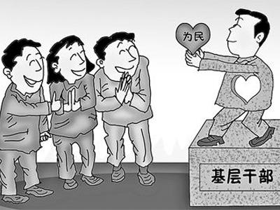 """人民论坛:""""身入""""实际 """"心至""""群众"""