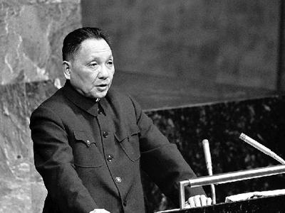 邓小平的初心与中国人民