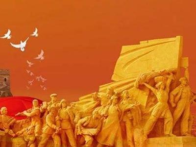 人民日报评论员:发扬斗争精神 坚定斗争意志