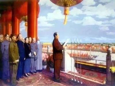 奋斗创造人间奇迹——为庆祝新中国成立70周年而作(上)