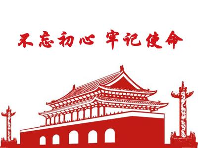 福州:运用先行成果 融入主题教育