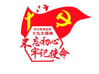 """平潭综合实验区党工委书记陈善光对区直机关党的建设工作提出""""五个表率""""新要求"""