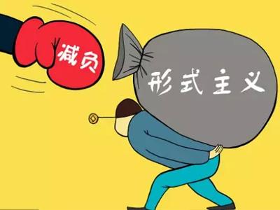 """中国组织人事报评论员:""""四个注重""""取信于民"""