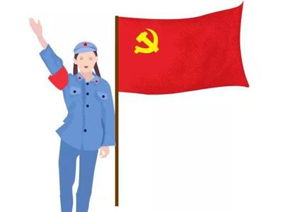 """浦城县直机关工委开展""""牢记初心使命、弘扬红色精神""""主题党日活动"""