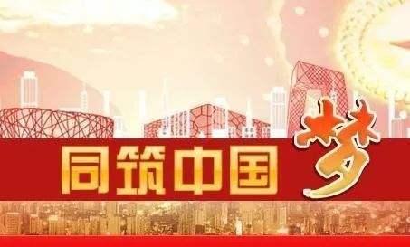 社论:为实现中华民族伟大复兴提供有力保证