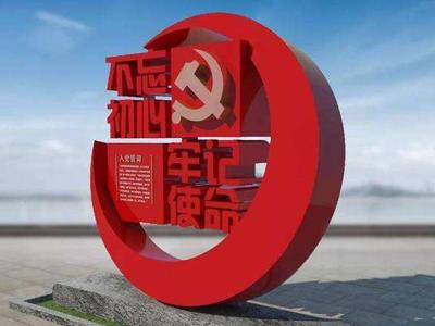 """省妇联开展""""学习党史、新中国史"""" 主题活动"""
