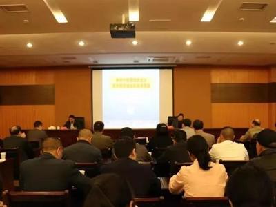 省委老干部局召开加强新时代社会主义意识形态建设专题报告会