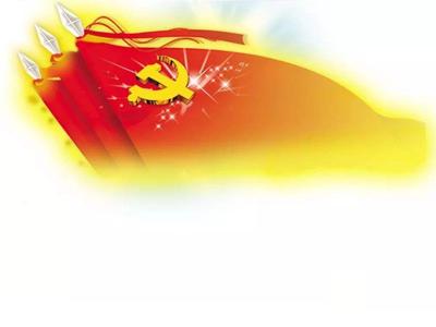 省社科联举办2019年党员干部培训班