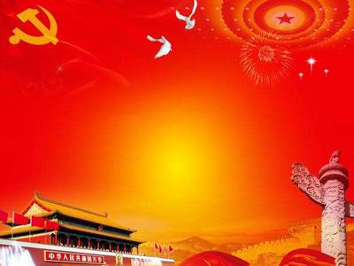 江苏省公布第三批专项整治漠视侵害群众利益问题工作成果