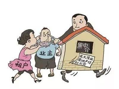 山西省重拳整治住房租赁中介机构乱象