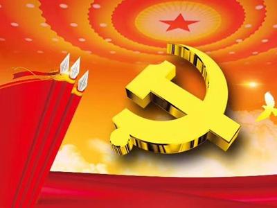 永泰县市场监督管理局开展主题教育专题党课