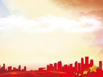 湖南:把好做法好经验上升为制度机制