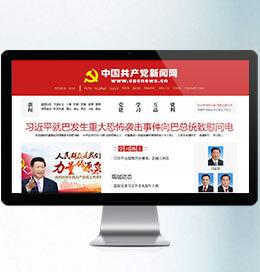 共产党员新闻网