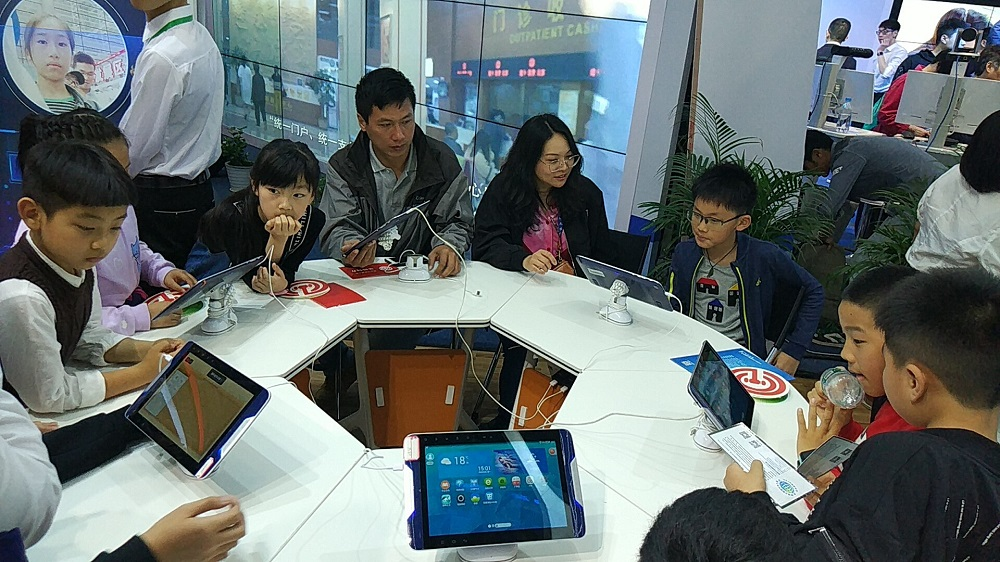 101教育PPT软件体验