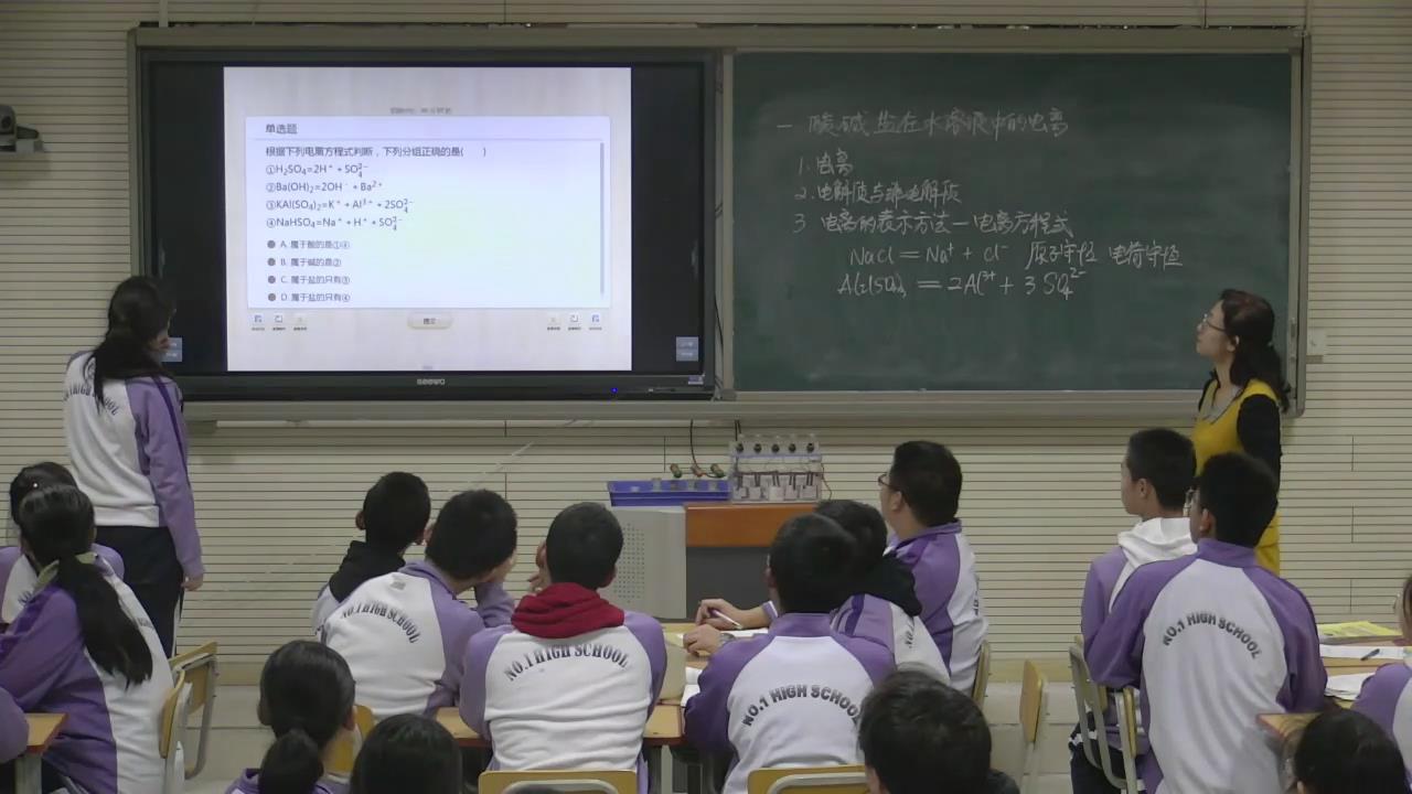 互动课堂习题