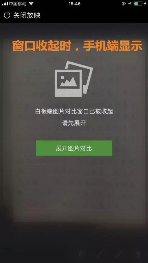 「图片快传」功能的使用方法要点