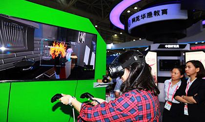 2017 Global VR Maker Entrepreneurship Competition