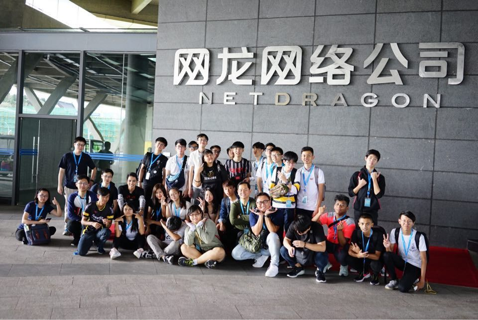 Institute of Technical Education Dig into VR Mysticraft & EDBOX with NetDragon
