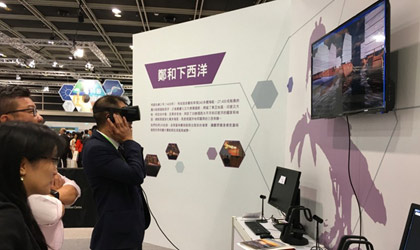 VR Experience of NetDragon Shines in InnoTech Expo