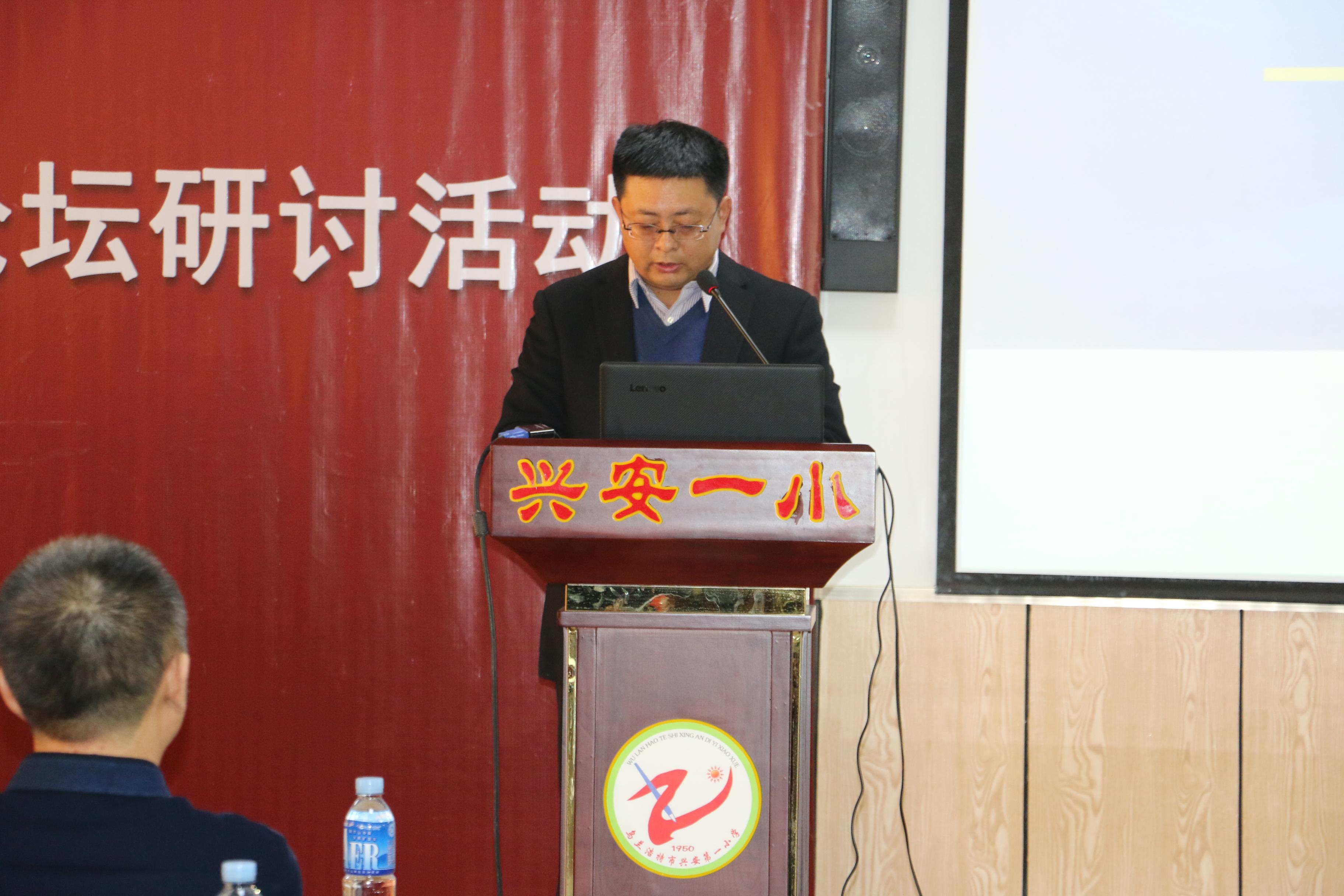 东成人教育先��cey/c_乌兰浩特市教育局副局长张立平致欢迎辞